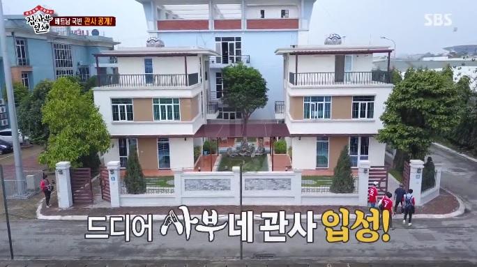 Thăm biệt thự của thầy Park ở Hà Nội, sao Hàn ngã ngửa vì câu nói này - Tin tức 24h