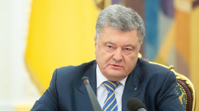 """Tổng thống Ukraine """"mất ngủ"""" vì lo Nga tấn công bất thình lình - Tin tức 24h"""