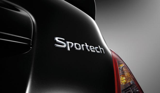 Nissan Sunny bổ sung thêm phiên bản thể thao Sportech - 9