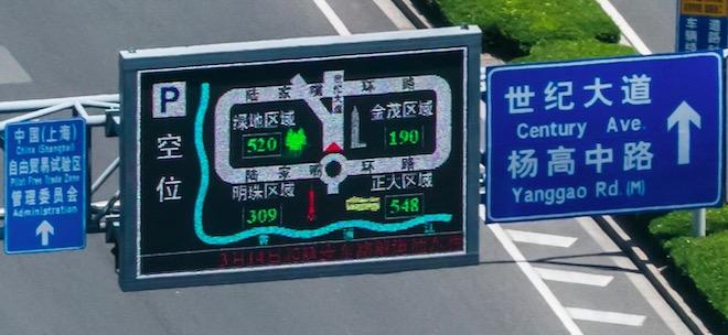 Vệ tinh Trung Quốc có thực sự chụp được cả biển số xe trên phố? - 5