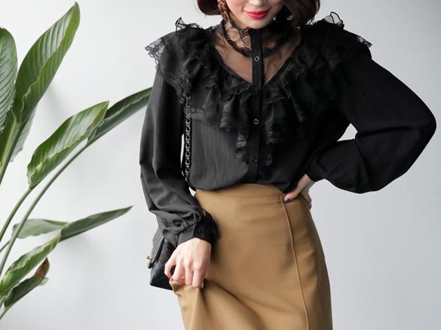 Mách nữ công sở cách mặc sơ mi tiểu thư cực thanh lịch