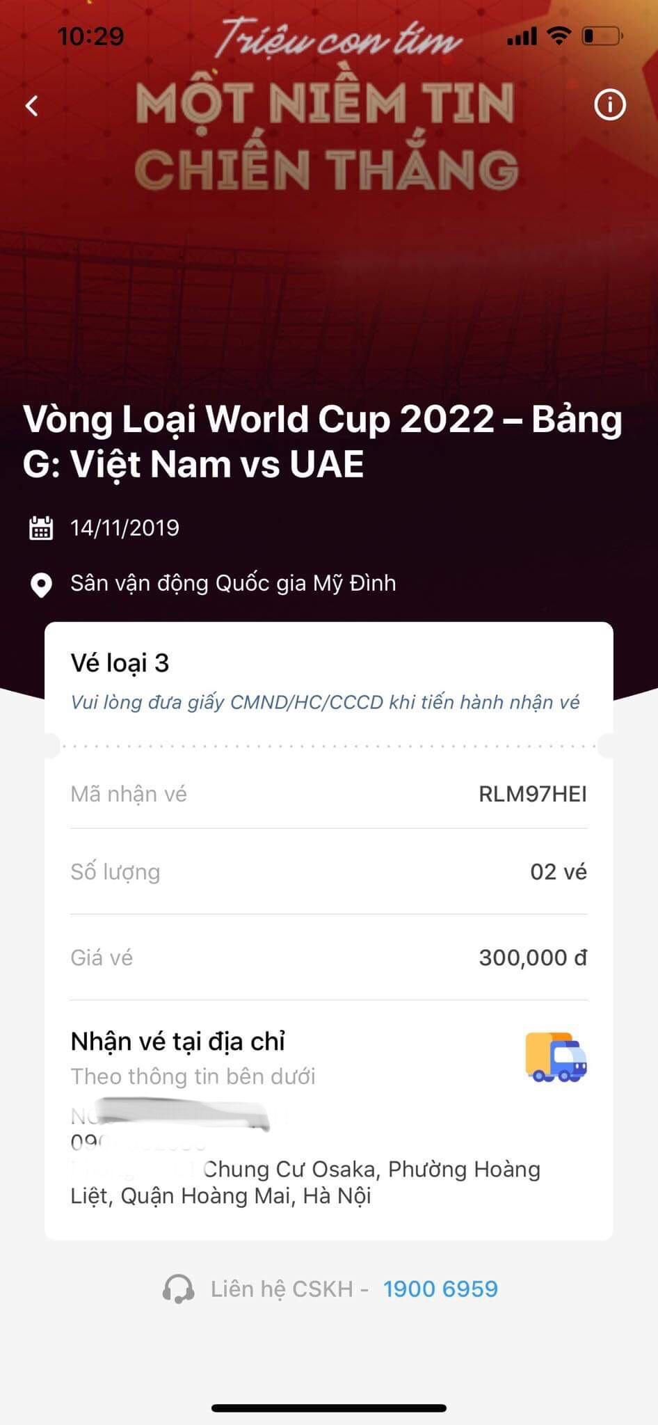 ĐT Việt Nam gây sốt ở vòng loại World Cup, vé trận đấu với UAE hết trong 2 phút - 1