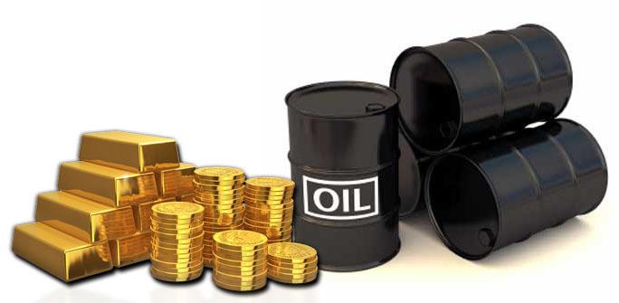 Giá xăng dầu tăng trở lại sau hai ngày giảm liên tiếp - 1