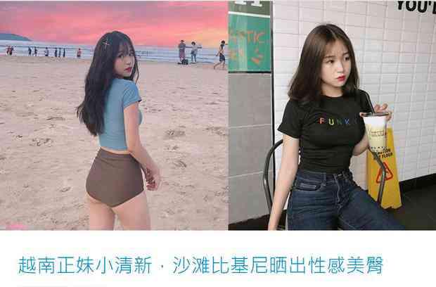 Cô gái được cho là bạn gái mới Quang Hải: Cao 1m52 và rất nóng bỏng - 3