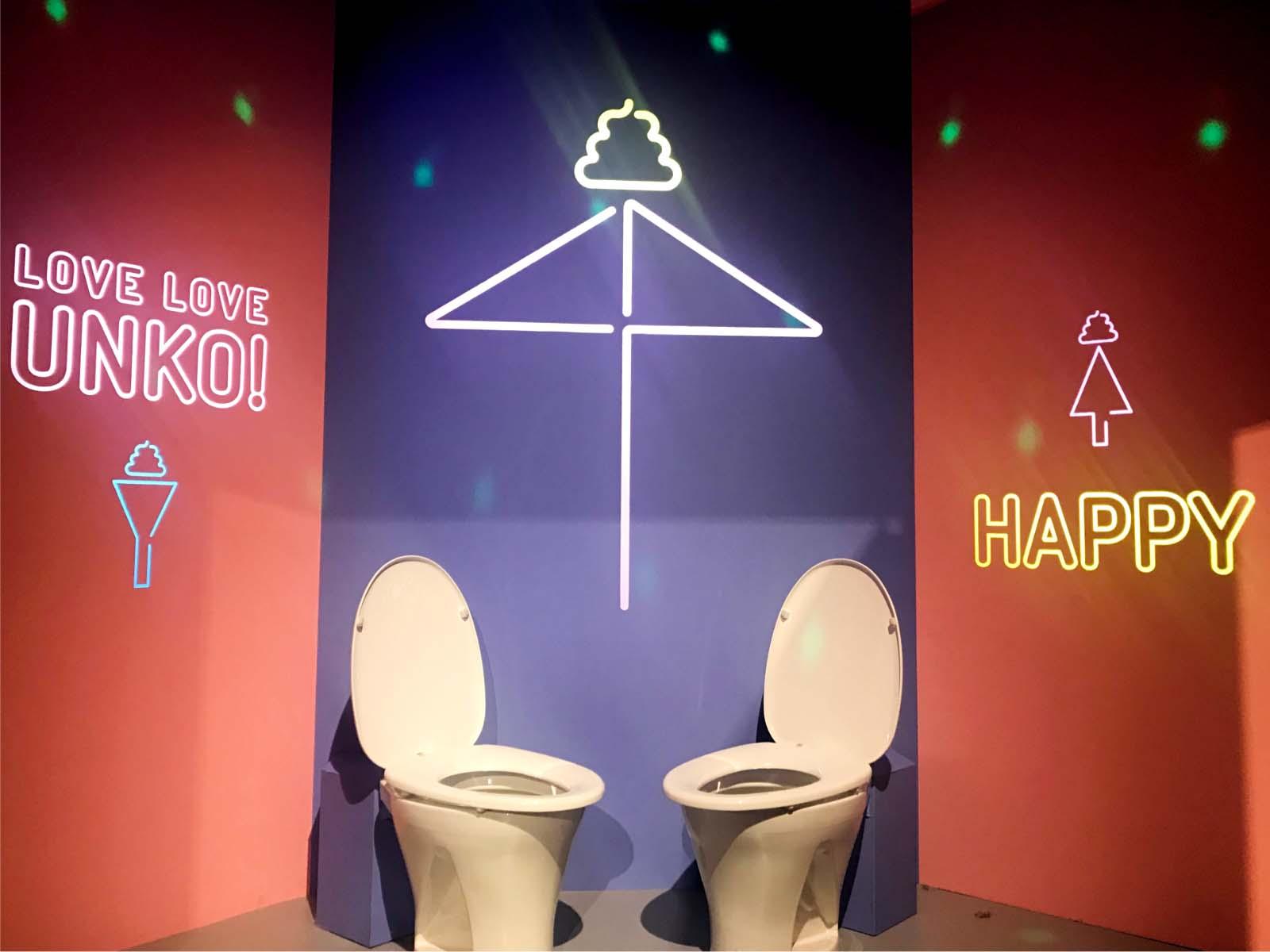 Bảo tàng dị nhất Nhật Bản khiến du khách vừa kinh vừa thích - 1