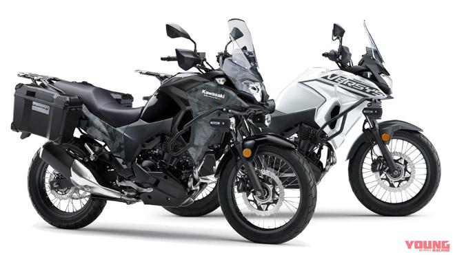Kawasaki bất ngờ ra mắt Versys-X 250 Tourer 2020 tông màu cực thể thao