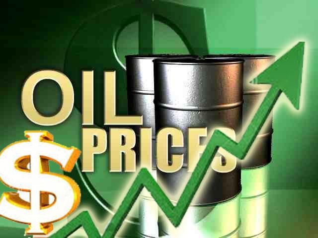 Dự báo hai ông lớn đạt thỏa thuận thương mại, giá dầu tiếp đà tăng - 1