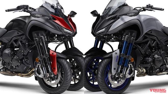 """Xế phượt ba bánh Yamaha Niken GT 2020 ra mắt, thêm tùy chọn """"màu áo"""" mới"""