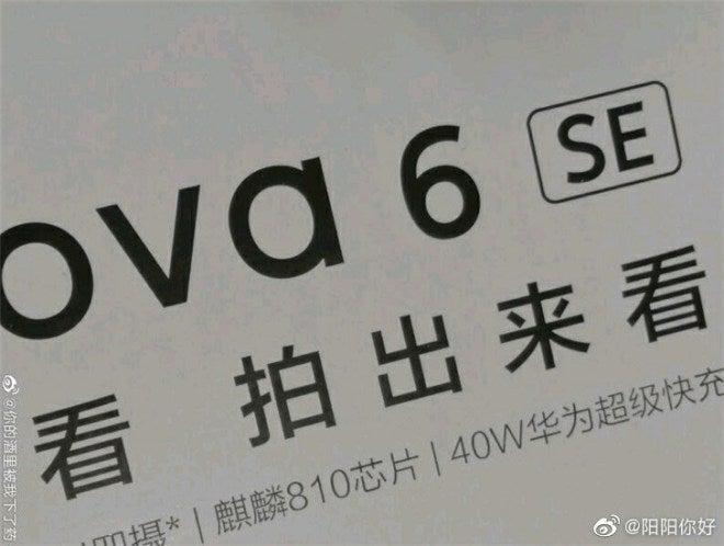 Huawei Nova 6 SE quá đẹp khiến nhiều người lầm tưởng iPhone 11 - 2