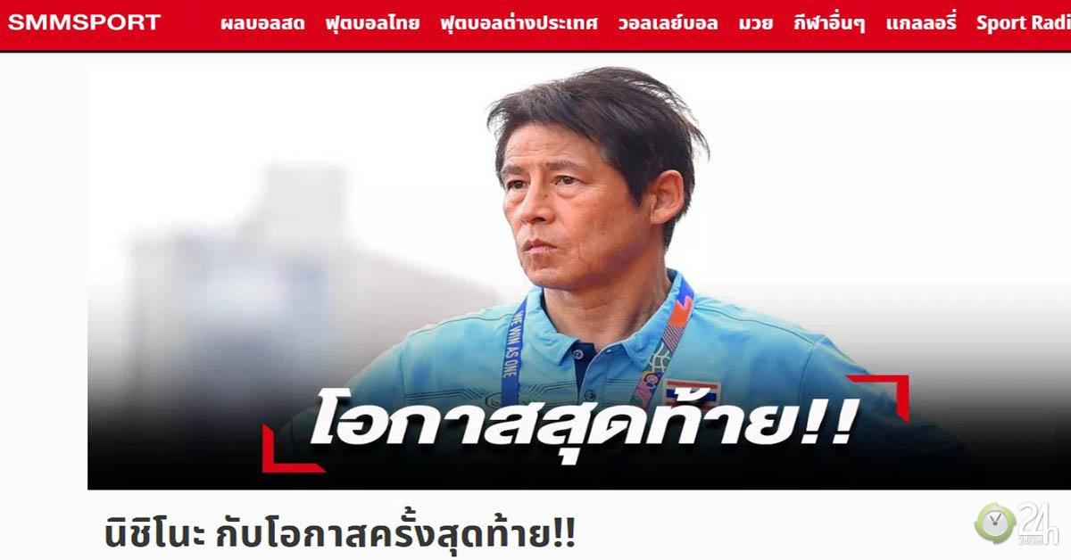 U22 Thái Lan bị U22 Việt Nam loại ở SEA Games: Báo Thái đòi trảm HLV Nhật, mời lại Kiatisuk-Bóng đá 24h