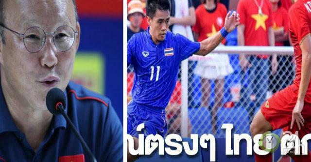 U22 Thái Lan bị U22 Việt Nam loại: Báo Thái nể phục, gọi thầy Park là kẻ hủy diệt