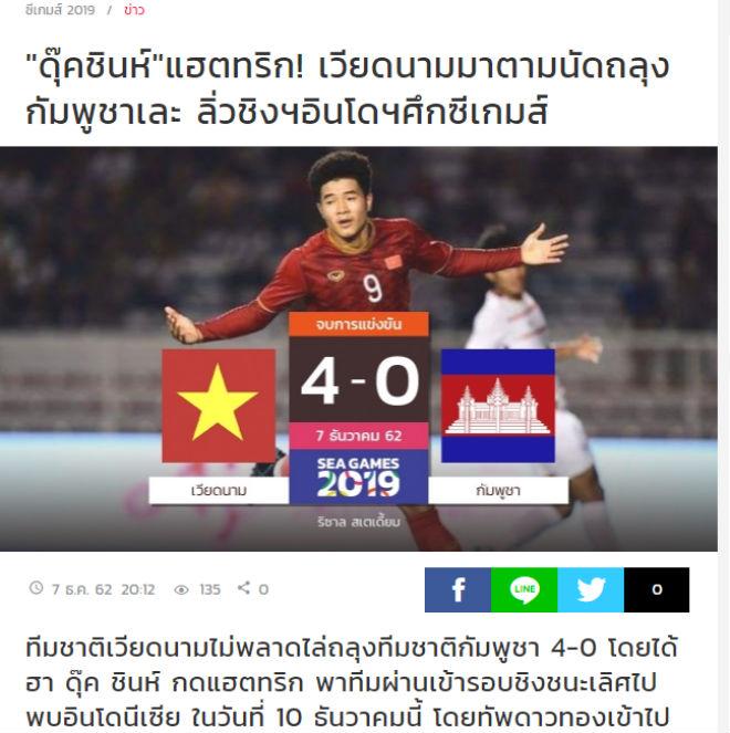 """U22 Việt Nam vào chung kết: Báo Thái vị nể, báo châu Á khen """"không thể ngăn chặn"""" - 4"""
