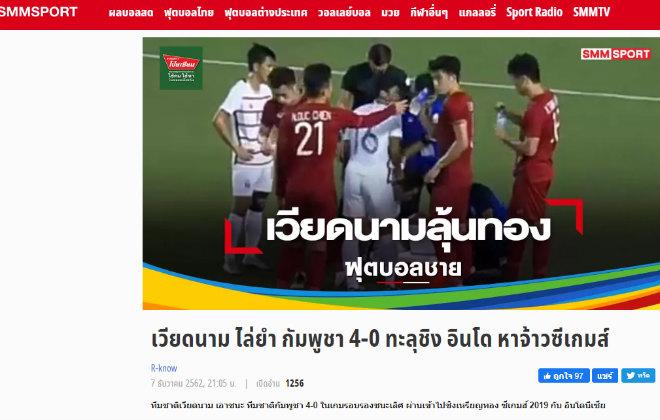 """U22 Việt Nam vào chung kết: Báo Thái vị nể, báo châu Á khen """"không thể ngăn chặn"""" - 3"""