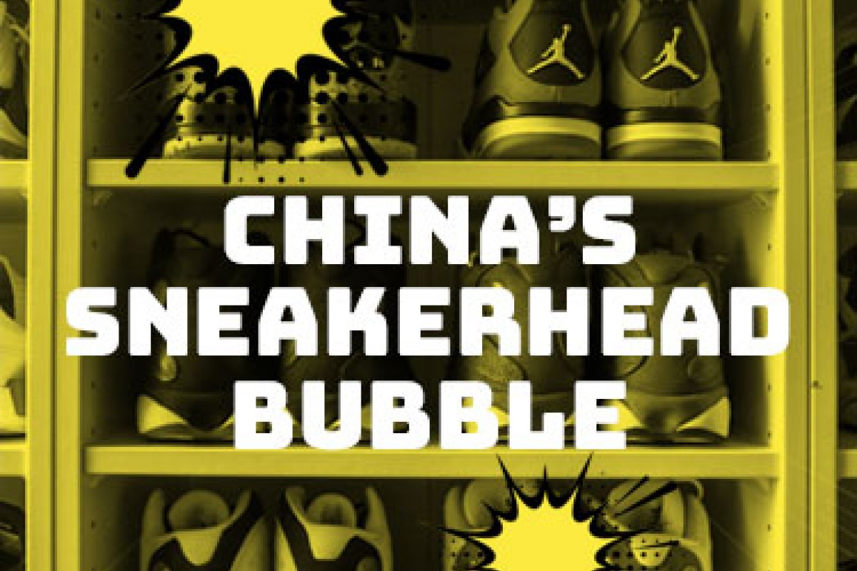 Trung Quốc xuất hiện hình thức đầu cơ mới, các ngân hàng họp khẩn - 1