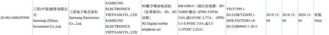 Đến cả Galaxy S11e năm sau cũng có 5G và sạc nhanh