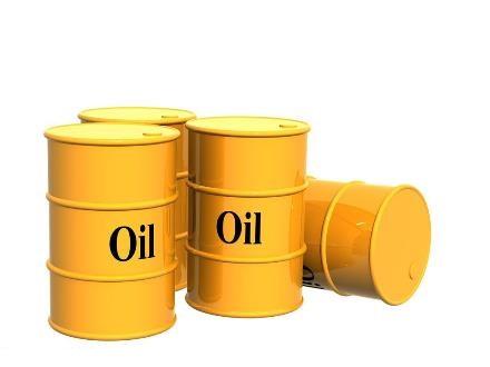 Giá xăng dầu biến động trái chiều sau hai ngày tăng liên tiếp - 1