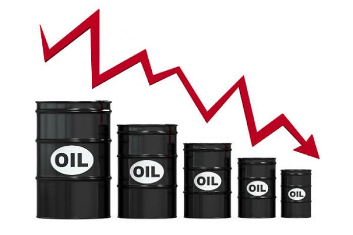 Sau khi chạm đỉnh 3 tháng, giá xăng dầu diễn biến thế nào? - 1