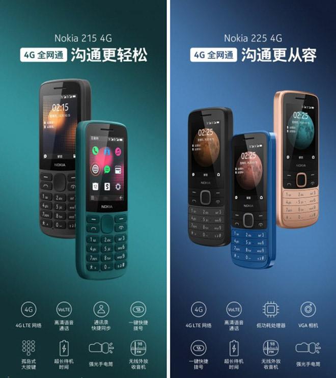 Nokia 215 4G và Nokia 225 4G chính thức ra mắt - 1