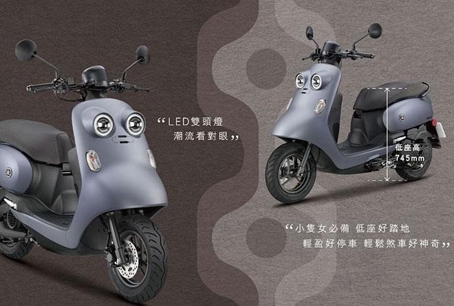Yamaha trình làng xe tay ga Vinoora với thiết kế cực ấn tượng - 2