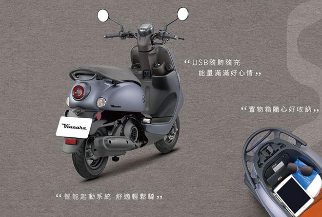 Yamaha trình làng xe tay ga Vinoora với thiết kế cực ấn tượng - 3