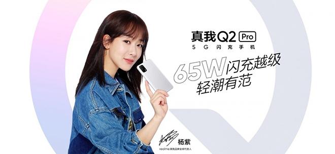 """Realme công bố dòng Q2, Q2 Pro và Q2i 5G giá cực """"mềm"""" - 2"""