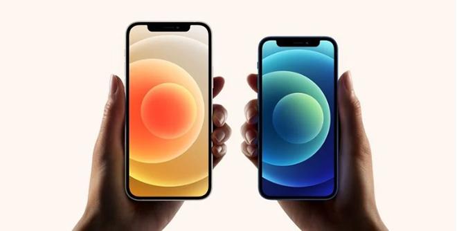 Đã rõ dung lượng pin của iPhone 12 và iPhone 12 Mini - 2