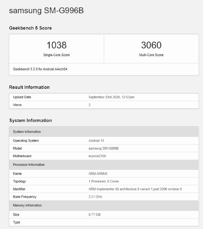 So sánh trước Galaxy S21 Ultra nhanh nhất vũ trụ Android và Galaxy S20 Ultra - 4