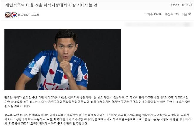 Cực NÓNG!!! 1 đội bóng Hàn Quốc muốn ký hợp đồng với Văn Hậu - 2
