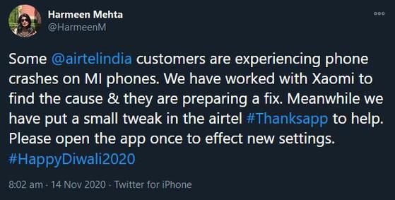 Điện thoại Xiaomi gặp sự cố khởi động lại liên tục - 1