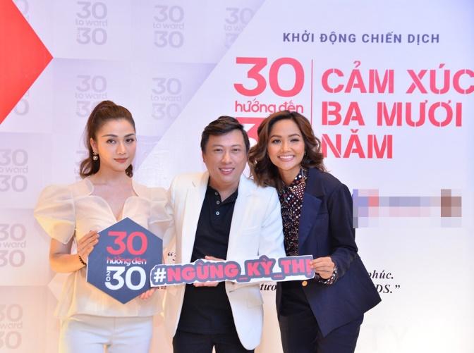 Hoa hậu H'Hen Niê lên tiếng bảo vệ người nhiễm HIV/AIDS - hình ảnh 1