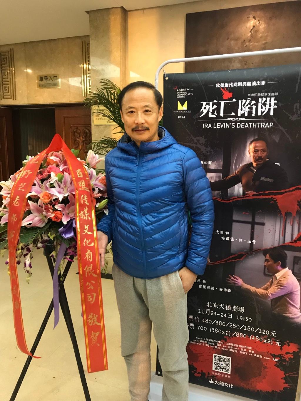 Báo tử đầu Lâm Xung: Anh công nhân nghèo và cuộc đời sóng gió như phim - hình ảnh 5