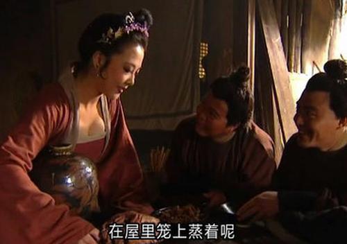 """Vũ nữ xinh đẹp vào vai """"Mẫu Dạ Xoa"""" Tôn Nhị Nương, bị truy nã khắp nơi là ai? - hình ảnh 3"""