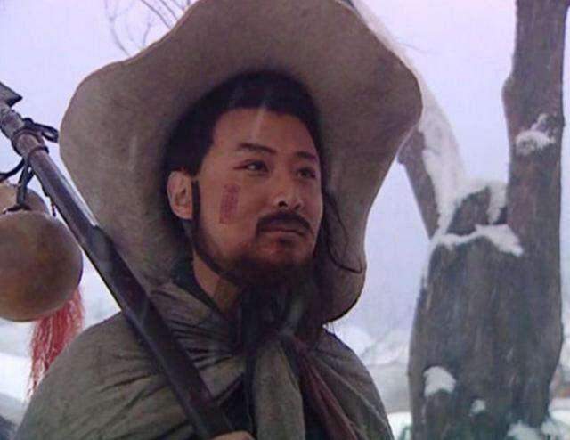 Báo tử đầu Lâm Xung: Anh công nhân nghèo và cuộc đời sóng gió như phim - hình ảnh 1