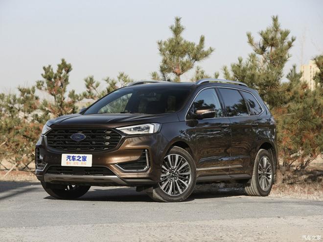 Ford Edge 2021 chính thức trình làng, giá từ 815 triệu đồng - 14