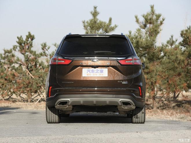 Ford Edge 2021 chính thức trình làng, giá từ 815 triệu đồng - 6