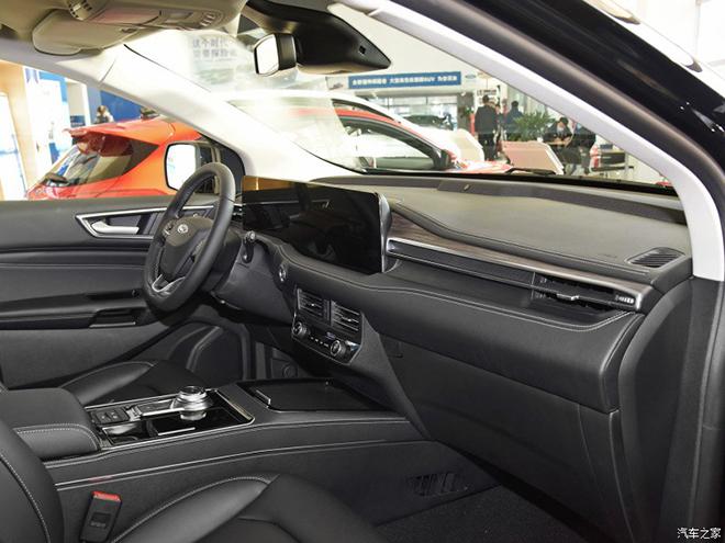Ford Edge 2021 chính thức trình làng, giá từ 815 triệu đồng - 7