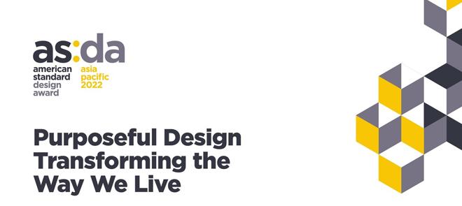American Standard phát động cuộc thi dành cho sinh viên ngành thiết kế khu vực Châu Á - Thái Bình Dương - 1