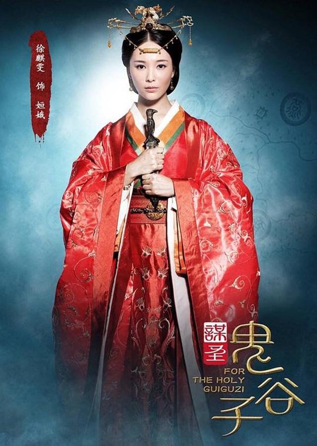 Quỷ Cốc Tử: Vương Thiền chịu phản bội, đau lòng chứng kiến người thân bị sát hại - 5